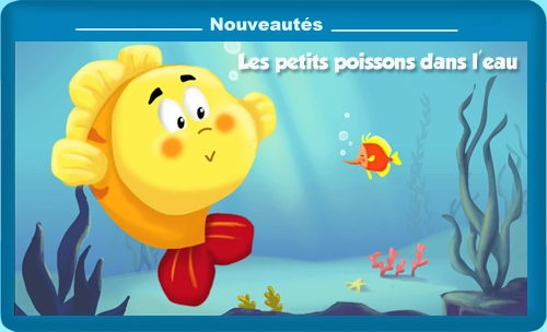 Monde des petits: comptines, contes, jeux pour enfants Excellent website for songs, videos, and stories!