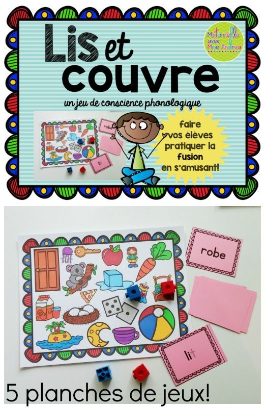Lis et couvre -  get your students practicing « la fusion », or blending sounds, in a way that doesn't even seem like reading! Includes 5 different game boards. Super simple, and perfect for small group time or even as an independent centre if your students are already able to blend sounds!