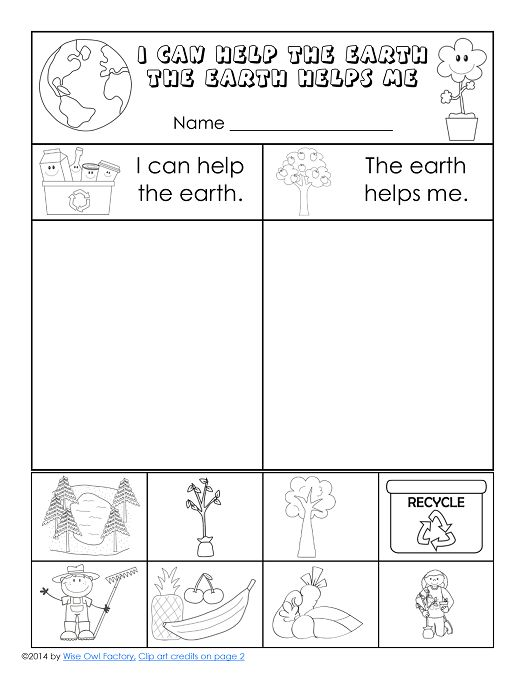 Free Earth Day Printable for K-1 | SLP Earth Day Freebies ...