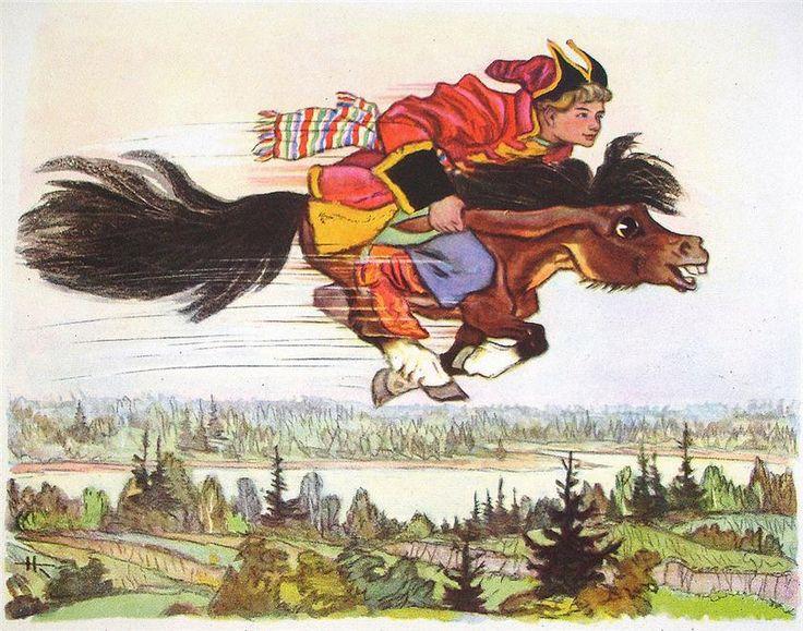 Конек-Горбунок | Кочергин Николай Михайлович (1897 - 1974). Обсуждение на LiveInternet - Российский Сервис Онлайн-Дневников