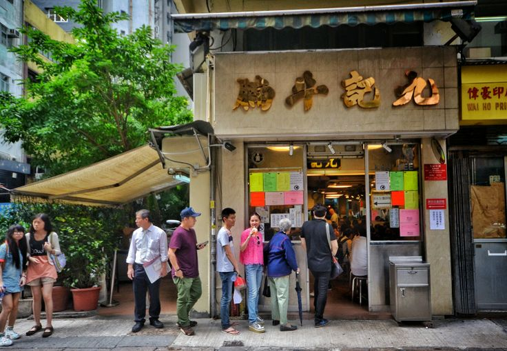 Hungry Hong Kong: KAU KEE RESTAURANT