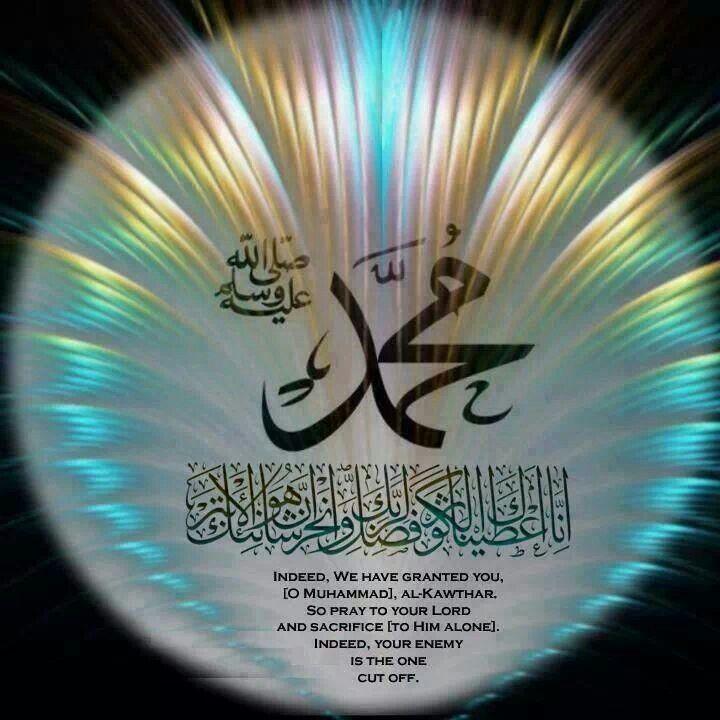 Making True Taubah, repentance and seeking forgiveness
