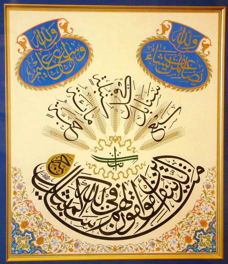 The likeness of those who spend their wealth in the Way of Allah, is as the likeness of a grain; it grows seven ears, and each ear has a hundred grains. Allah gives manifold increase to whom He pleases. And Allah is All-Sufficient for His creatures' needs, All-Knower.