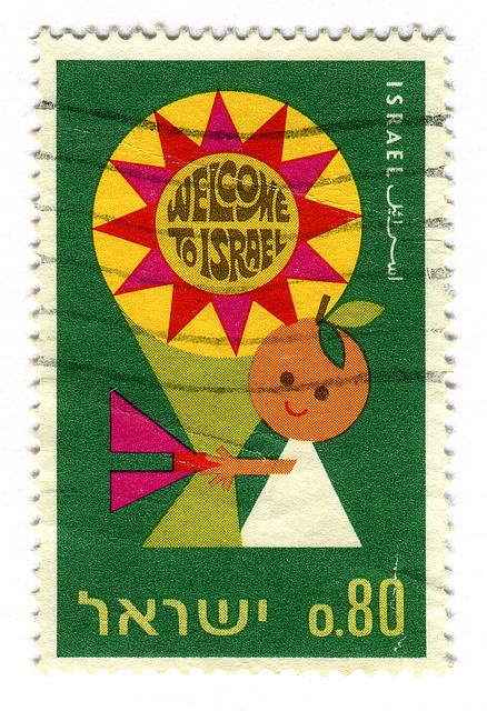 Israel Postage Stamp: Welcome to Israel by karen horton, via Flickr