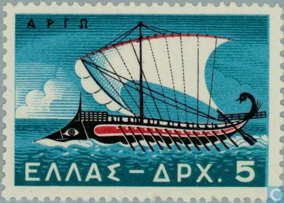 Greece - Commercial Shipping 1958