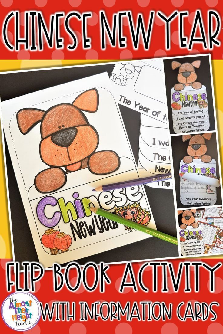 Chinese New Year 2018 is the year of the dog and in this pack has 22 information cards about the celebration and traditions behind Chinese New Year and information cards on the animal signs of the zodiac and the positive and negative aspects of each sign.  They can then show their learning through crafting a flip book which has options for different grades.  Grab a copy for your classroom today. #chinesenewyear #celebrations #yearofthedog #chinesenewyear2018