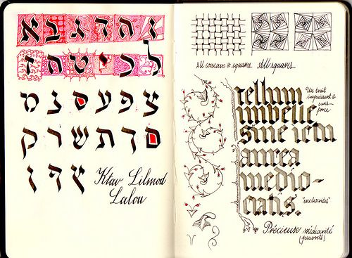 59 best hebrew images on pinterest Hebrew calligraphy art