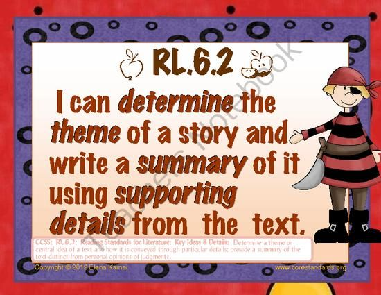 ready common core reading instruction 6