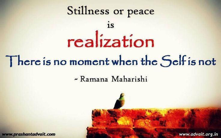 Stillness or peace is realization. There is no moment when the Self is not. ~ Ramana Maharshi #RamanaMaharshi #stillness #peace #realization #moment #self Read at:- prashantadvait.com Watch at:- www.youtube.com/c/ShriPrashant Website:- www.advait.org.in Facebook:- www.facebook.com/prashant.advait LinkedIn:- www.linkedin.com/in/prashantadvait Twitter:- https://twitter.com/Prashant_Advait