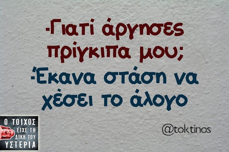 Tα κλασσικα ελληνικα ανεκδοτα