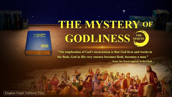 "New Gospel Movie | Know the Incarnate God | ""The Mystery of Godliness: T..."