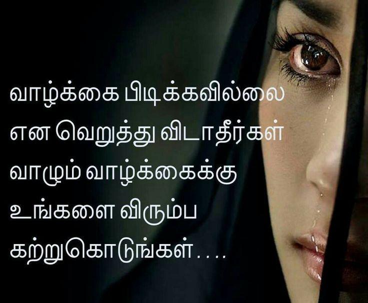 Inspiring Quote.....