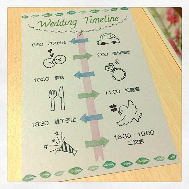 *Wedding Timeline*  素材集を使ってExcelで作成♩ ふじいろのはがきサイズ用紙に印刷❁ * 仮で作っていたものを時間など直して改良しました✍ これは、親族の方々以外のゲストの招待状に 挟もうと思ってます* * #プレ花嫁 #結婚式準備 #招待状 #結婚式招待状 #招待状手作り #weddinginvitation #weddingtimeline #タイムライン #ナチュラルウェディング #2016swd