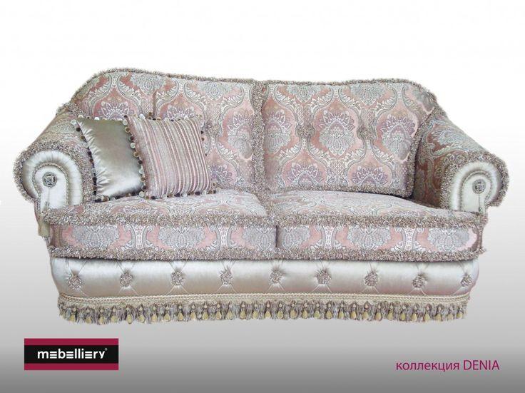 Эталон классического стиля, воплощенный в коллекции «Denia»  Мягкая мебель в тканях «Denia» как нельзя лучше передает атмосферу дворцового интерьера, подчеркивает респектабельность и утонченный вкус. Благодаря приятному по текстуре микрошениллу, мебель не только красивая, но и комфортная.  Если Вас заинтересовала представленная ткань, то отправляйте свои заявки нам на электронную почту: shop@mebelliery.ru  Подробности читайте на нашем официальном сайте —…