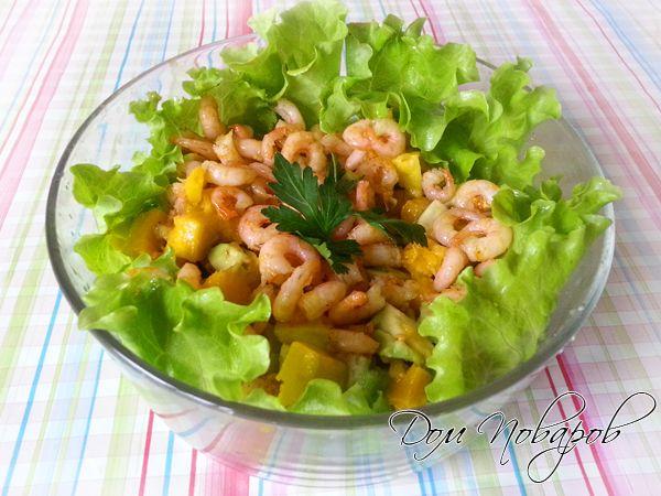 Экзотический салат с манго и креветками украсит любой праздничный стол