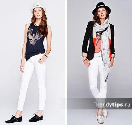 С чем носить белые рваные джинсы?