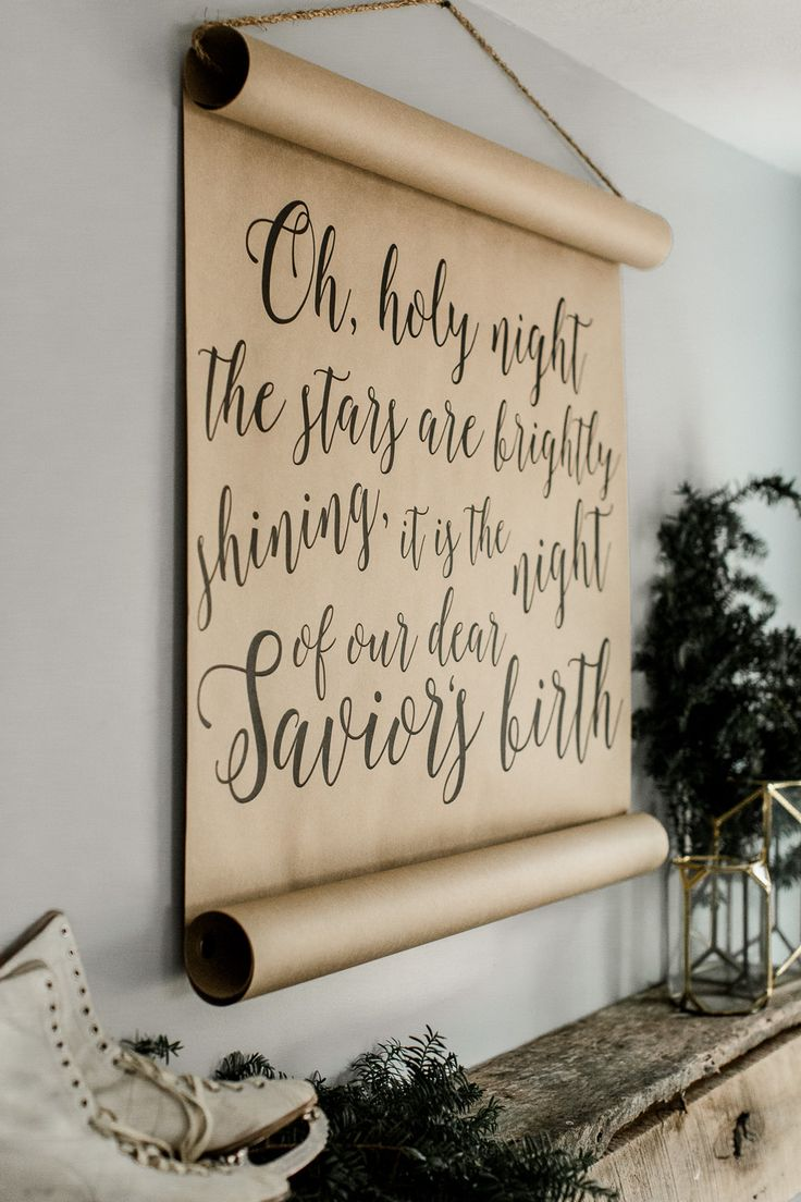 Oh Holy Night Calligraphy Scroll | COTTONWOOD SHANTY BLOG ...
