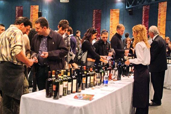 La Sala Azzurra allestita durante in occasione del Salone del Vino 2007 #lingottofiere