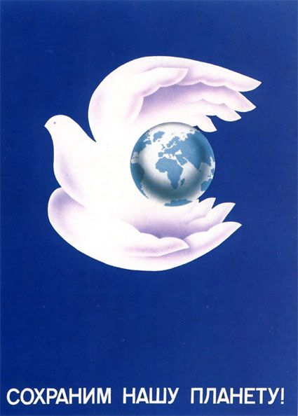 """Soviet Peace poster Text: """"Saving our planet!"""""""
