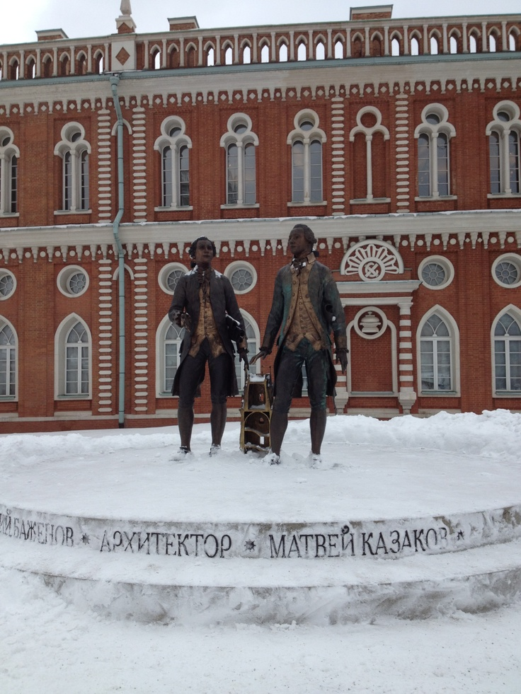 Great Park and Palace in South of Moscow: Tsaritsyno  http://moscowguide.org/eng/parks/document200.phtml