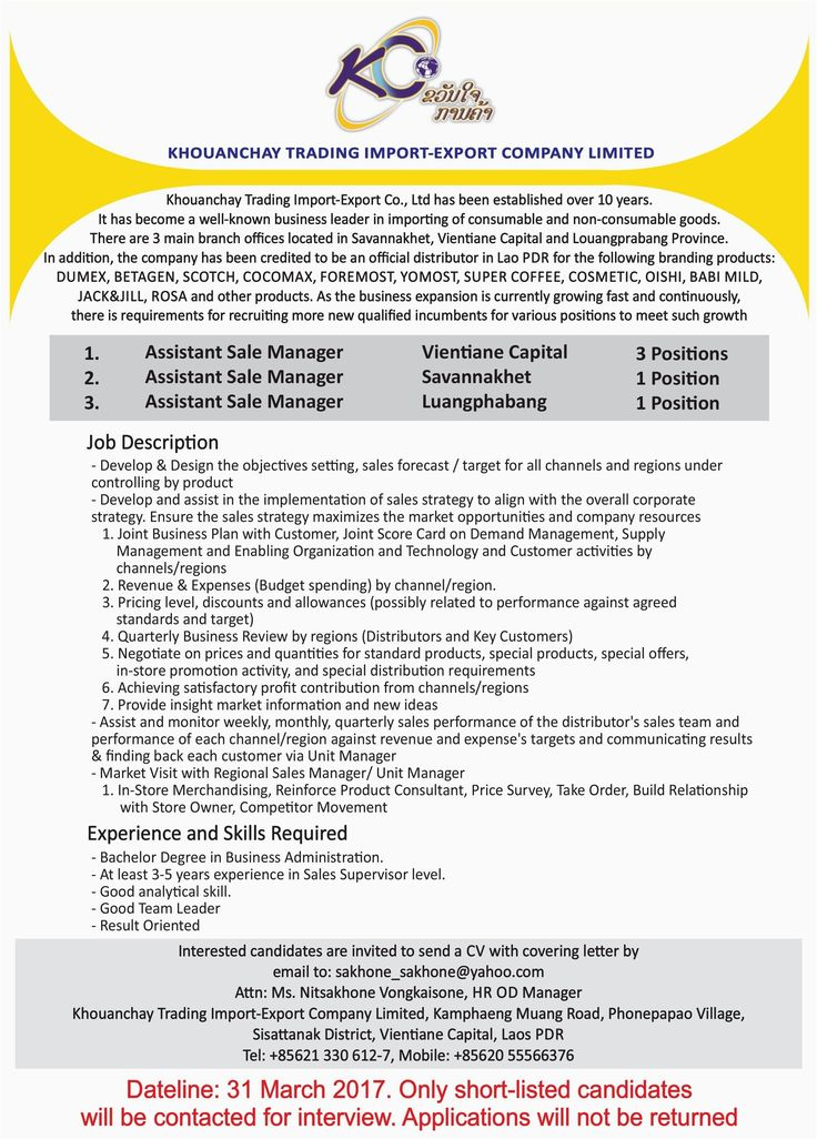 Sales Manager Resume Sample New Sales Manager Resume