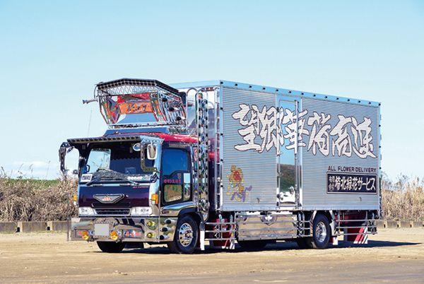 trucker magazine camion japanese art truck