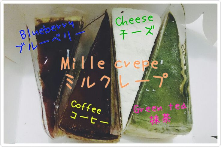 Mille crepe cake by Hokkaido First Love Cake