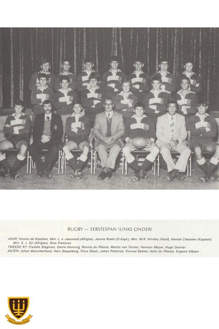 1980 1ste rugbyspan #1980 #wesvalia #rugby