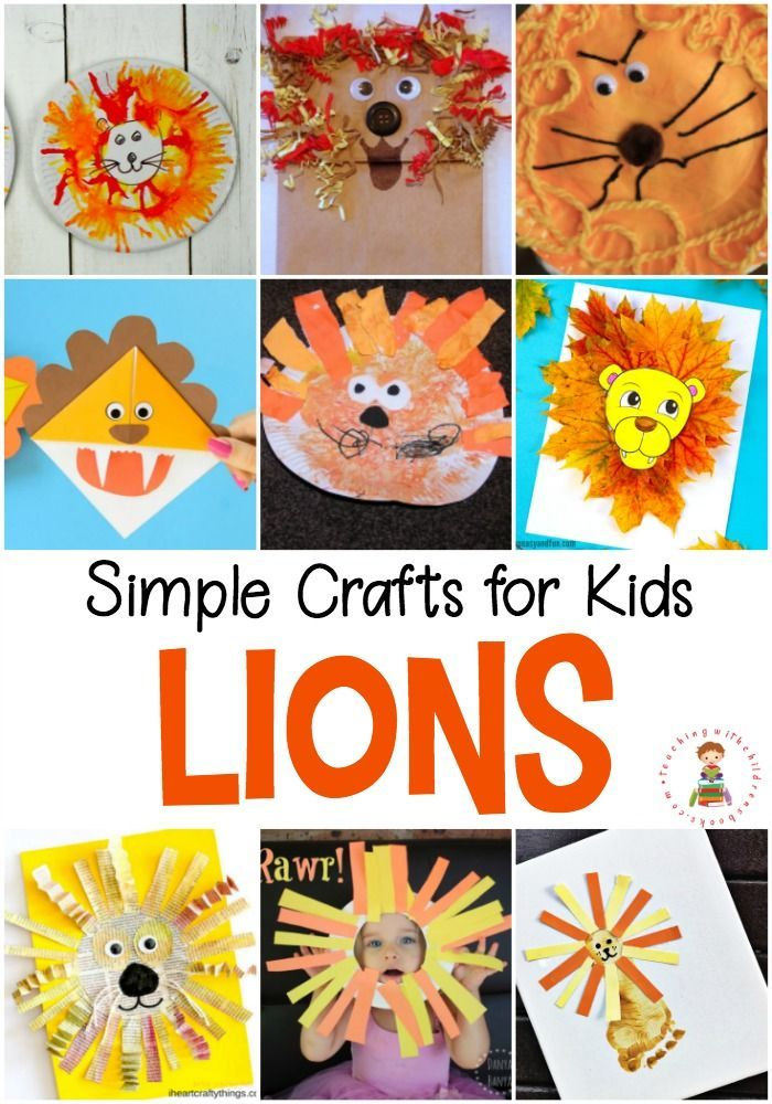 No matter which lion books are in your book basket, these easy lion crafts for kids will make the perfect follow-up activity!  #kidscrafts #homeschooling #lioncrafts #unitstudy #zooanimals