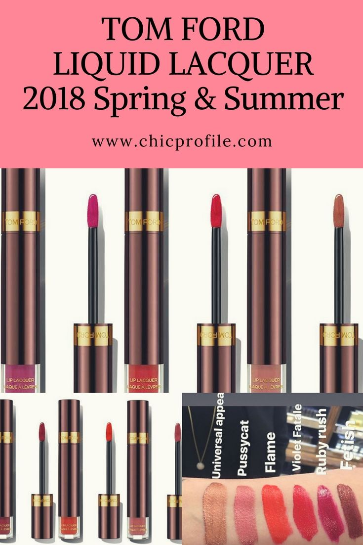 Tom Ford Lip Lacquer delivers pure, unadulterated liquid lip color in three decadent formulas a Liquid Matte, Liquid Metal and Liquid Patent. Drenched in longwearing, stay-true color, lips delight in lightweight, comfortable textures infused with smoothing moisturizers. via @Chicprofile