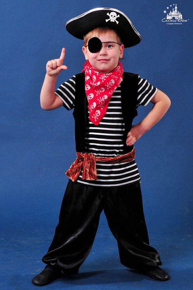"""""""Пират """"Чёрный бархат"""".  Рост: 104 - 110 см, 116 - 122 см, 122 - 128 см.   Сайт:) http://skazkindom.dp.ua"""
