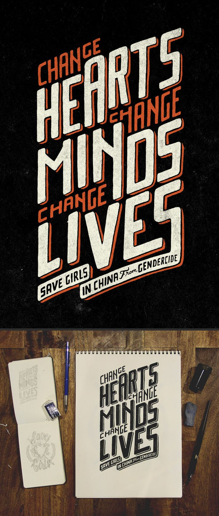 Mysterious poster design with 3d text - Change Hearts By Nathan Yoder