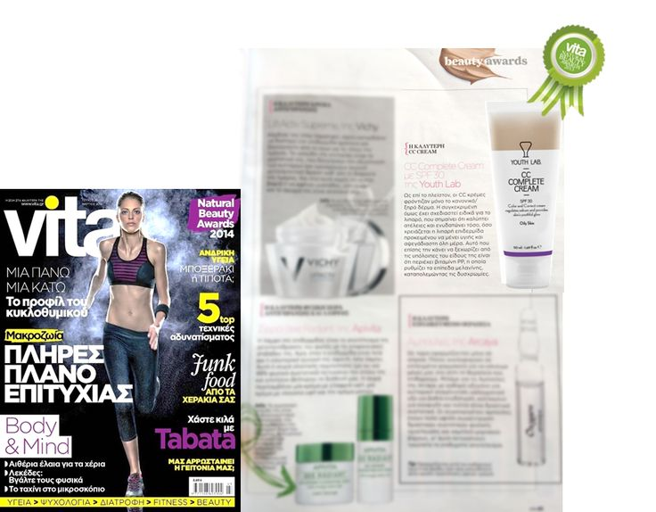 """ne of our top sellers, CC Complete Cream_Oily Skin, won the """"Best CC Cream of 2014"""" award of VITA magazine's Natural Beauty Awards 2014. See more details: bit.ly/1DAnArn"""