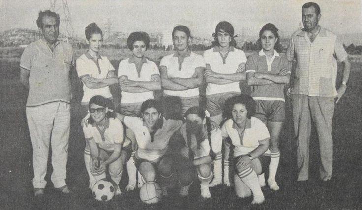 Türkiye'nin ilk kadın futbol takımı; Ankara Kadınlar Spor Kulübü (1969)  #istanlook