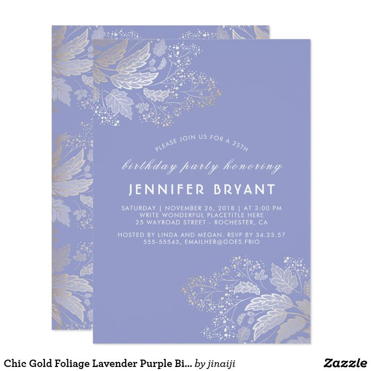 Chic Gold Foliage Lavender Purple Birthday Party Card Elegant lavender purple birthday party invitations with the gold effect baby's breath flowers and leaves decor