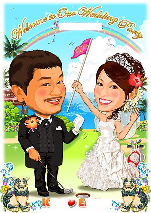 似顔絵ウェルカムボード:ゴルフ-4-2-縦(沖縄・南国リゾートゴルフツアー)