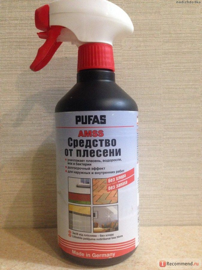 Средство от плесени Pufas AMSS без хлора без запаха - «Не подвело!» | Отзывы покупателей