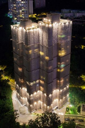 Waterfal building at Hong Kong's