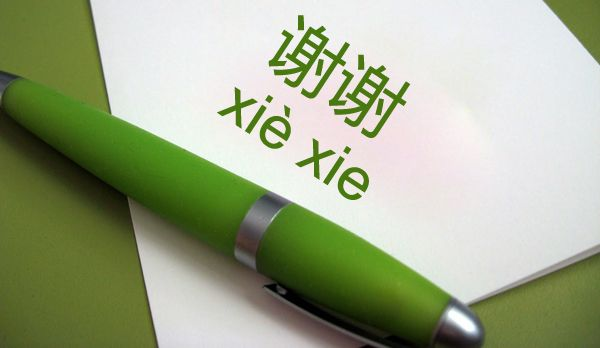 Different ways to say thank you in Chinese
