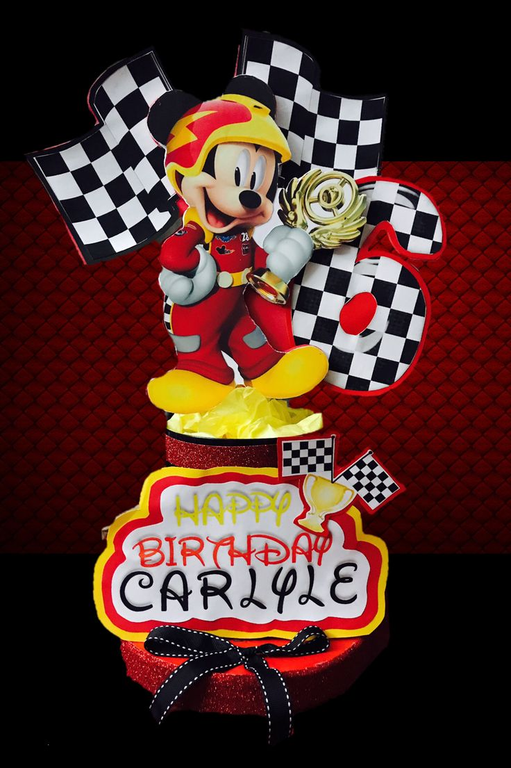 Mickey roadster centerpiece