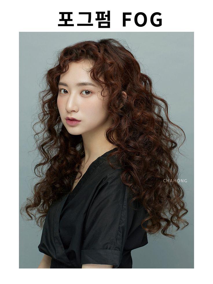 корейская химия волос фото пофотографировать малыша