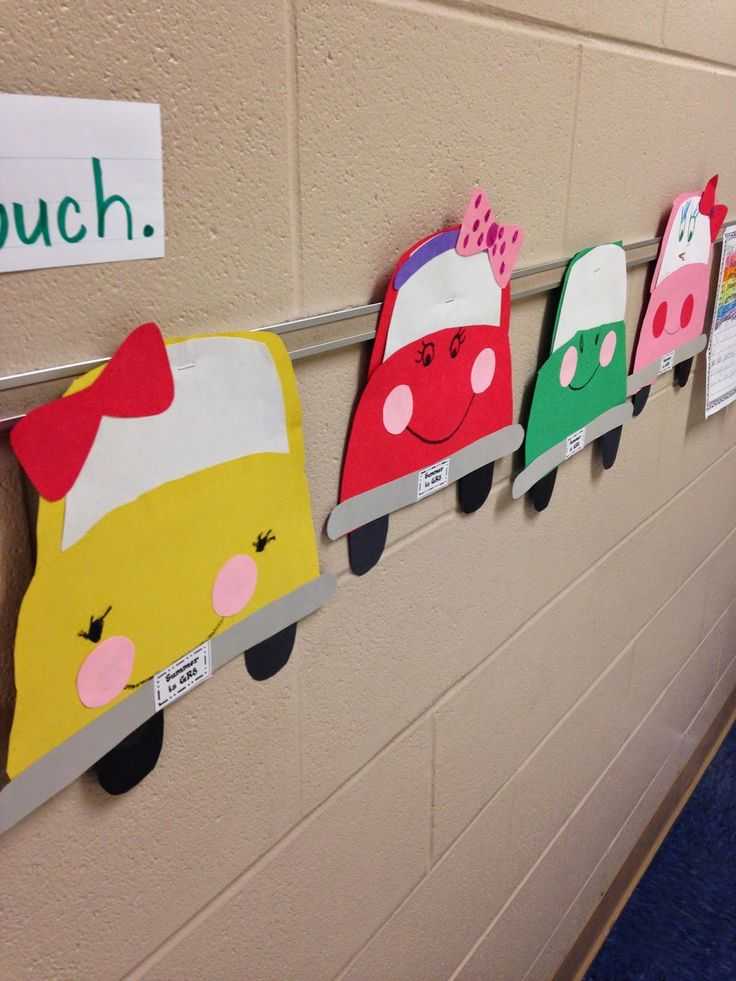 End of Year craft!  So cute!