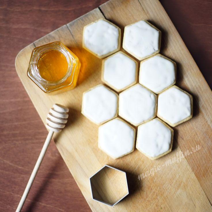 Форма для печенья Шестиугольник   Cookies Honey comb Honeycomb hexagon