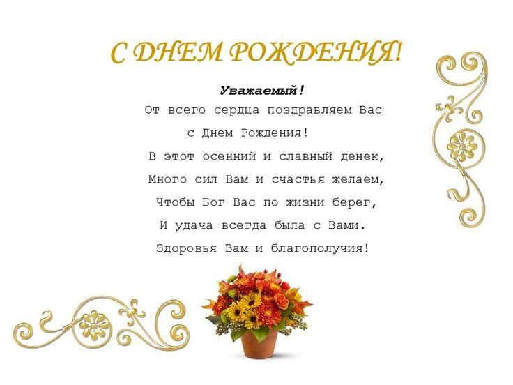 Автор стиха: Е.Торопова