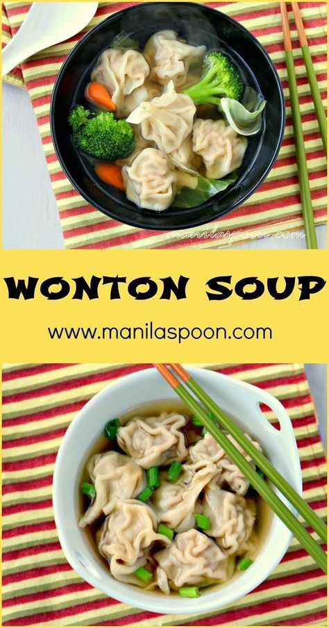 This is seriously a delicious recipe for Wonton Soup - comfort food in a bowl. It's so easy to make that even my young kids help me when I make this. #wonton #soup