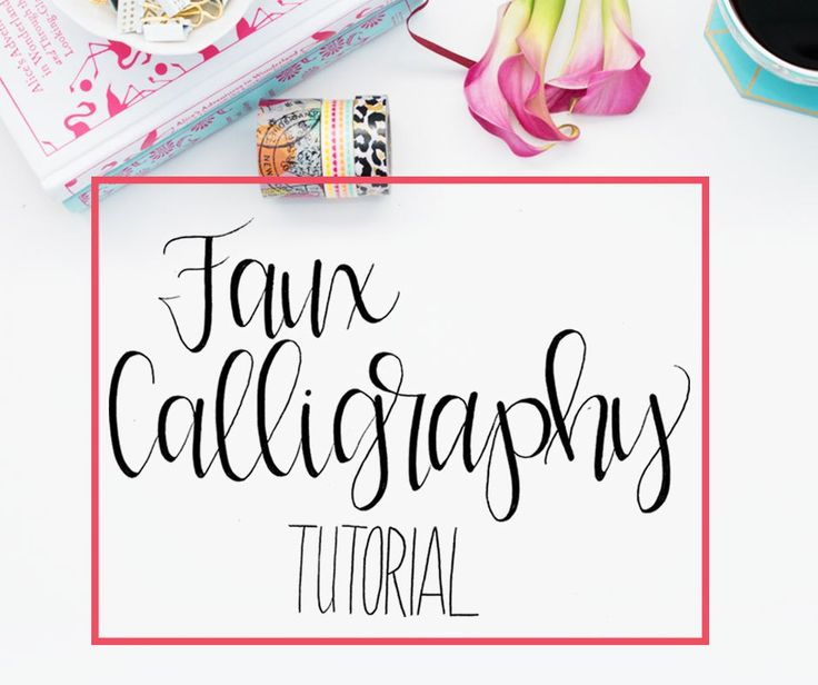 25 Best Ideas About Modern Calligraphy Tutorial On