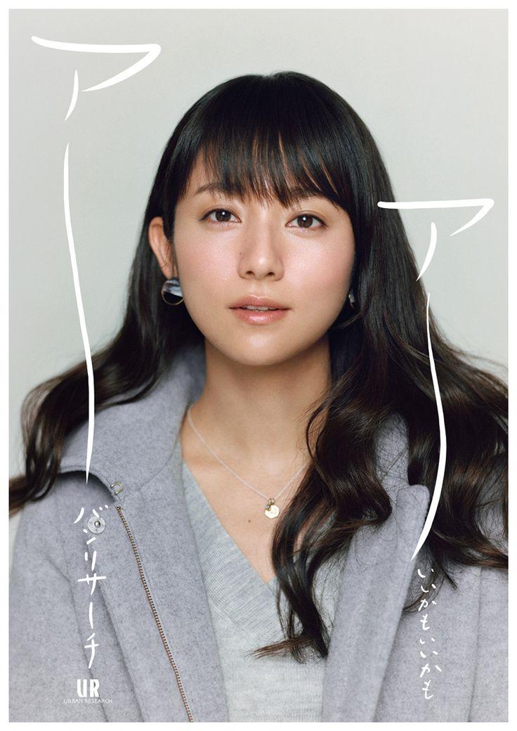 CM UR ソファ編 02