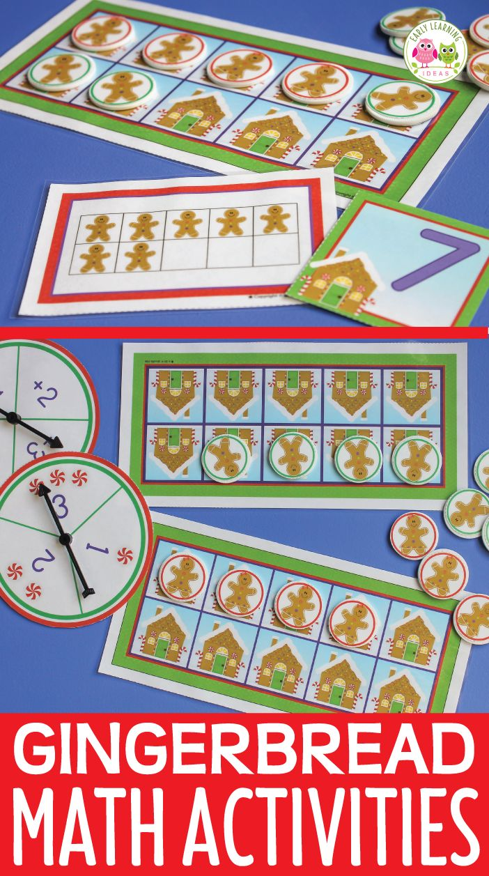 These gingerbread man math activities provide many opportunities for hands-on math learning.  Five frame and ten frame activities and number activities for preschool, pre-k, and kindergarten.  Fun gingerbread theme activities for your Christmas math centers, math learning stations, and math tubs  for your gingerbread man theme, Christmas theme lesson plans and unit
