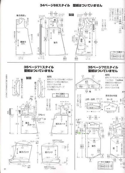 日文儿童裁剪书 - xiangpishu14 - Álbuns da web do Picasa