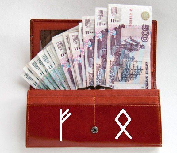 формула для привлечения денег